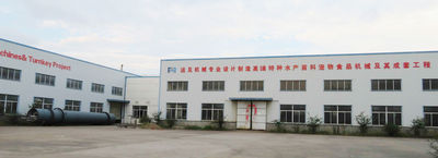 CHANGZHOU FARTHEST MACHINERY CO., LTD.